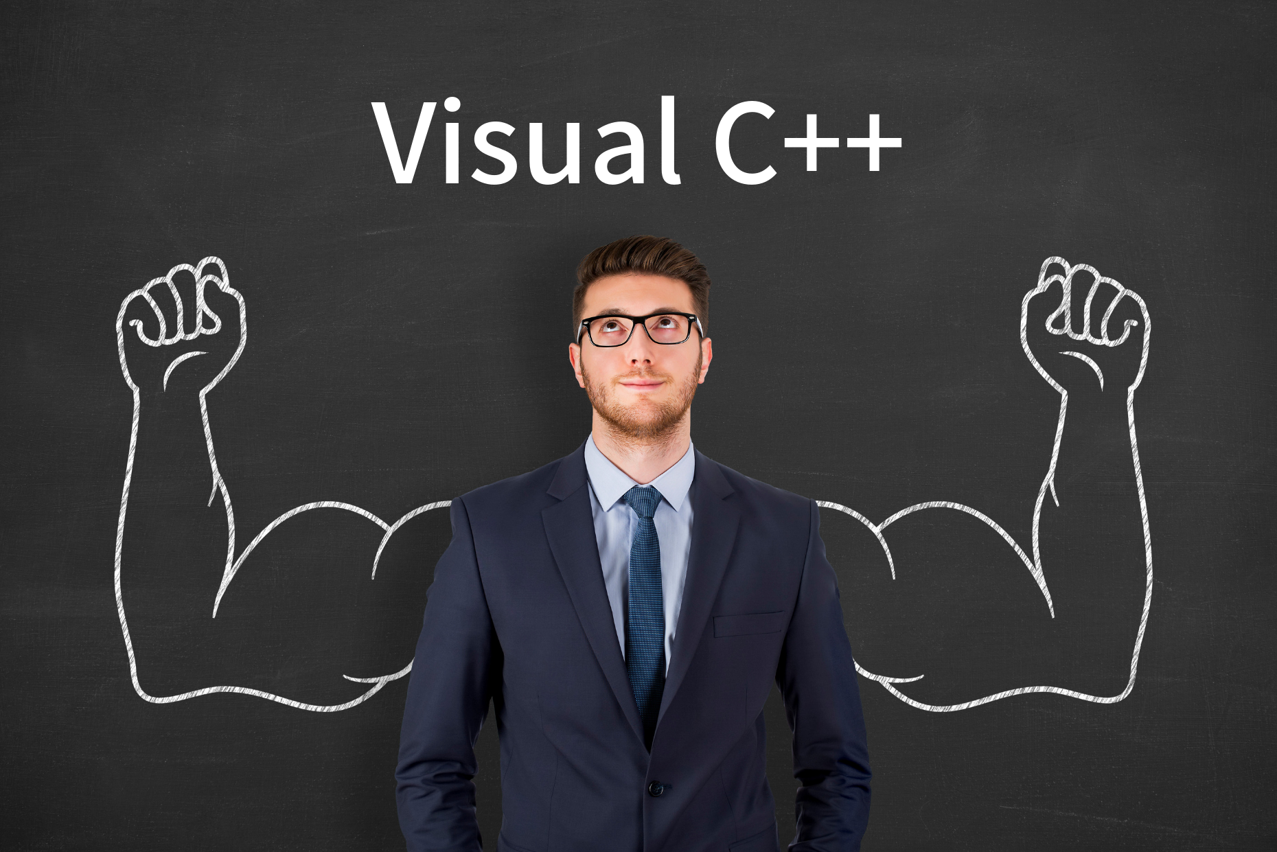 スキル診断テスト Visual C++