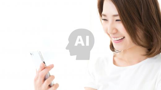オフィス英語 + AI 個人トレーナー (for iPhone)