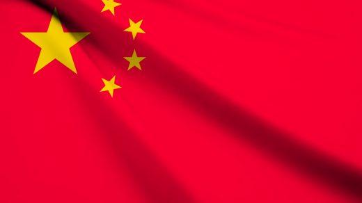 中国語の一覧