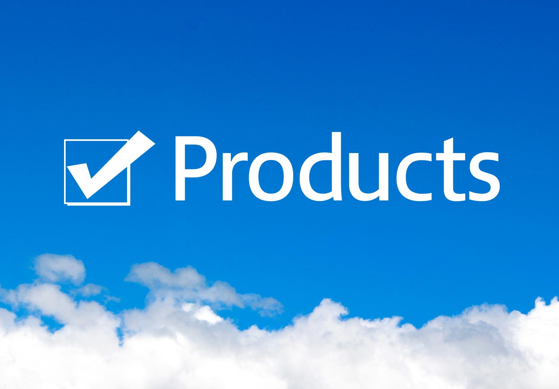 これからのものづくり ~製品企画から運用までの流れ~