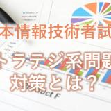PMP®受験申込の難関|英語での職務経歴書入力