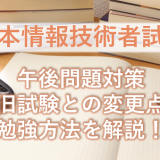 祝日におけるサービスの一部休止(9/19~9/22)について